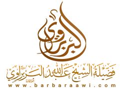 barbaraawi logo